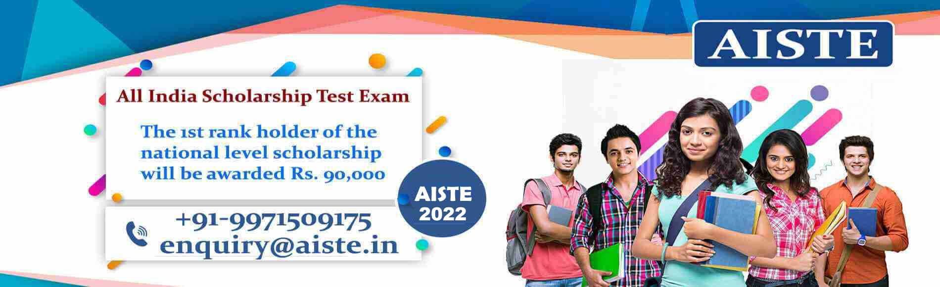 scholarship 2019 - The 1st rank holder of the national level scholarship will be awarded Rs. 90,000
